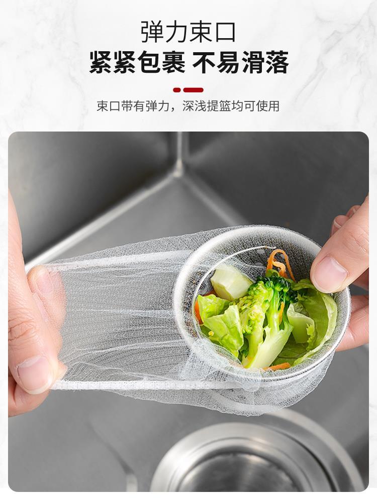 廚房漏水槽垃圾過濾網下水道洗菜盆水池漏網提籠洗碗地漏防堵神器♠極有家♠