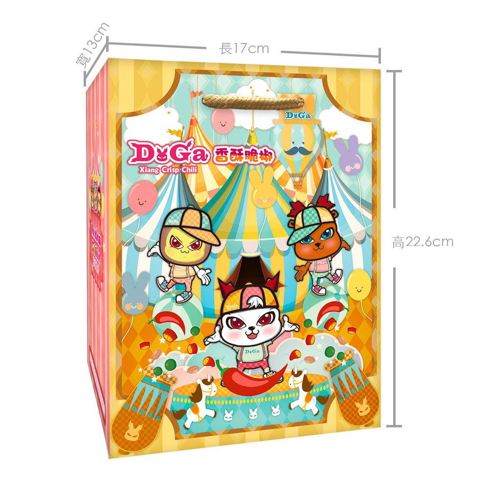 【DoGa香酥脆椒★紙提袋(小)】 2