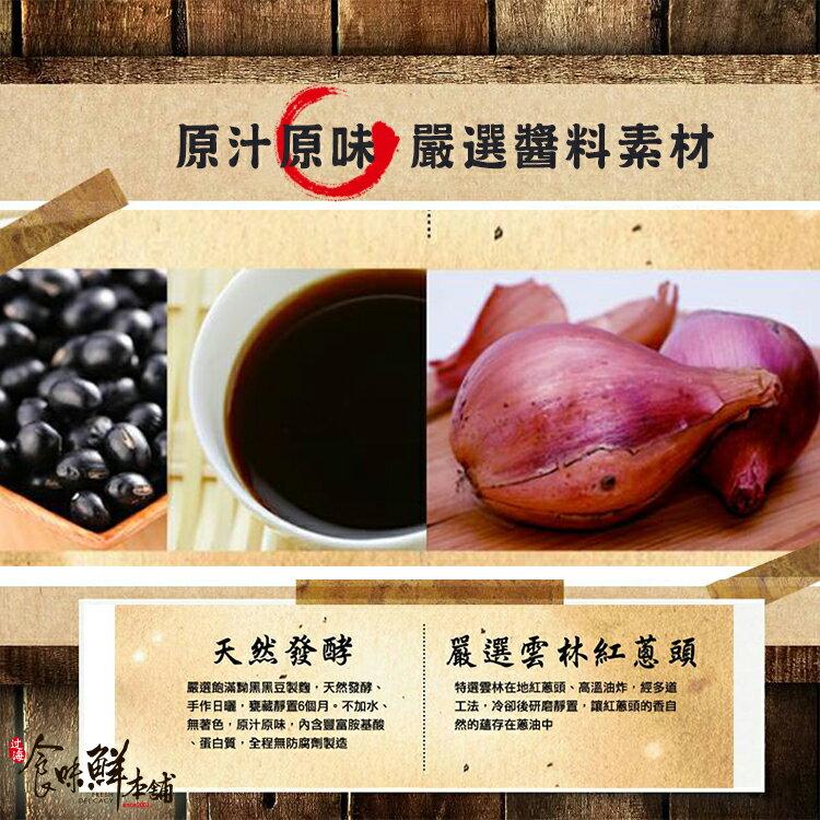 【曾拌麵】香蔥椒麻  一大箱 / 12袋  贈送:香榭嫩芽湯12小包 5
