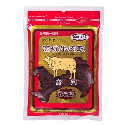高坑原味牛肉乾
