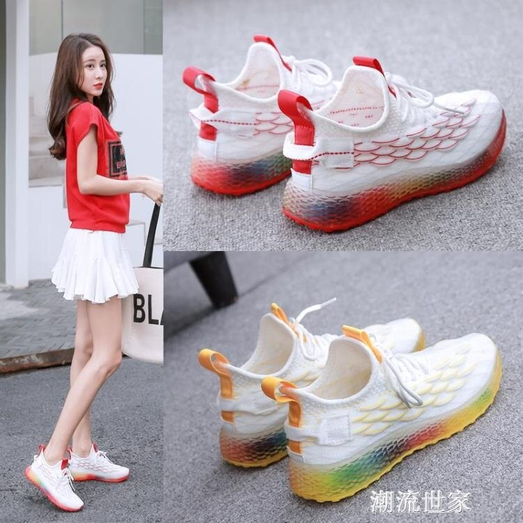 運動小白鞋女2020新款春季透氣網面跑步百搭夏季休閒飛織椰子網鞋
