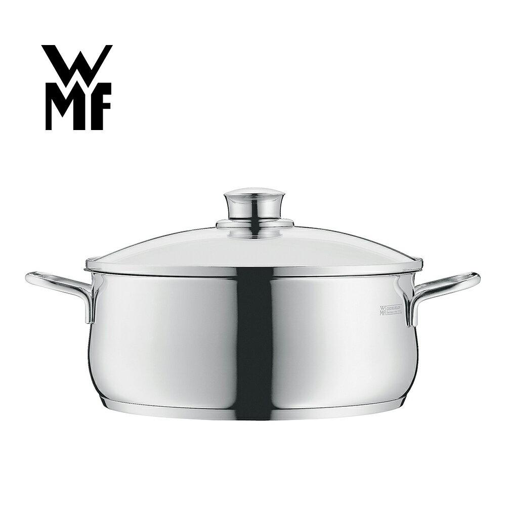 【德國WMF】 DIADEM PLUS 低身湯鍋 20cm 3.0L