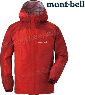 Mont-Bell雨衣健行背包客玉山嘉明湖風雨衣防水透氣外套1128344ThunderPass男紅