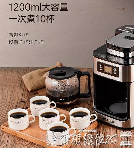 咖啡機 柏翠 全自動現磨咖啡機家用美式滴漏小型一體機煮咖啡壺研磨豆機 LX
