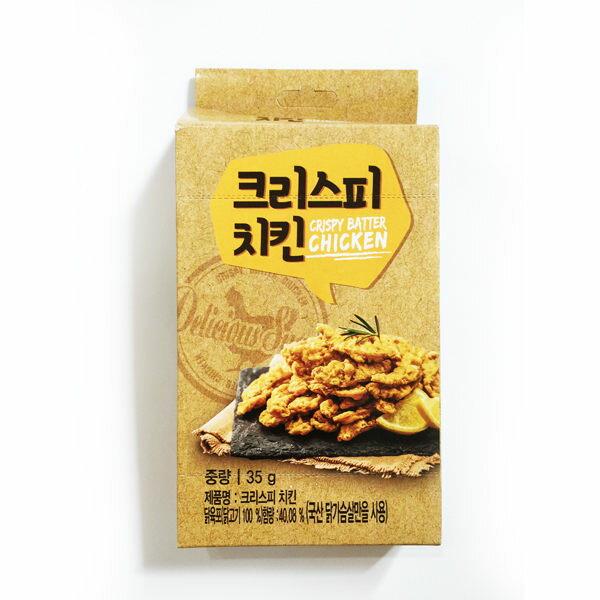 韓國^~韓國限定炸雞肉乾餅乾 ~  好康折扣