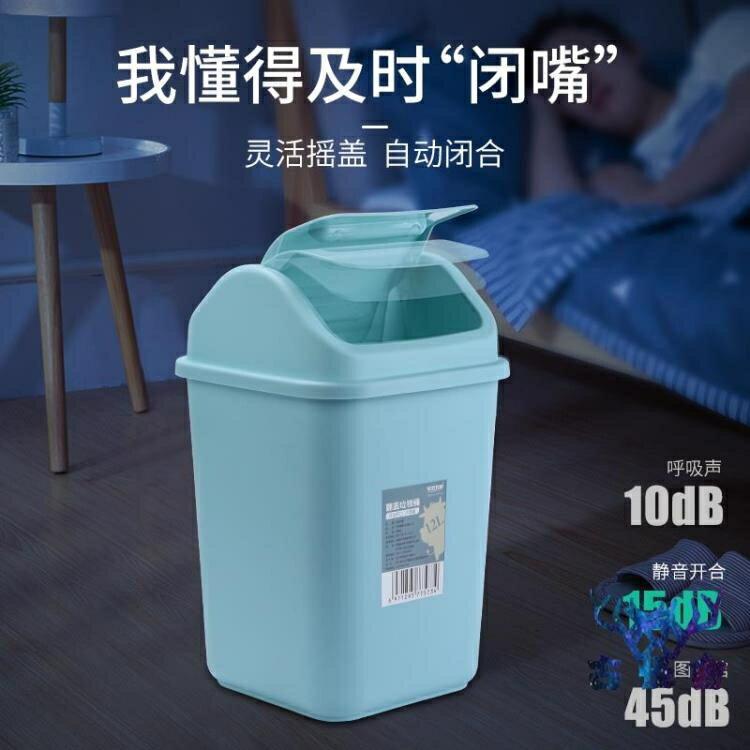 帶蓋垃圾桶家用衛生間廚房客廳臥室廁所有蓋紙簍個性