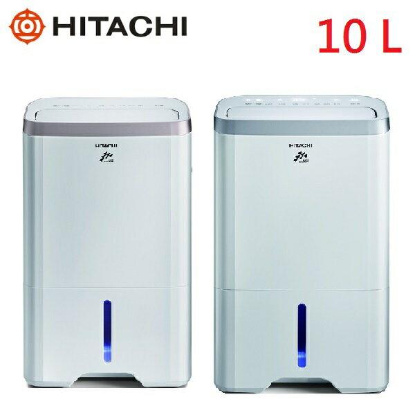 ★贈棒球帽SP-9904PCIHA★『HITACHI』☆ 日立 10L 負離子清淨除濕機 RD-200HS / RD-200HG *免運費*