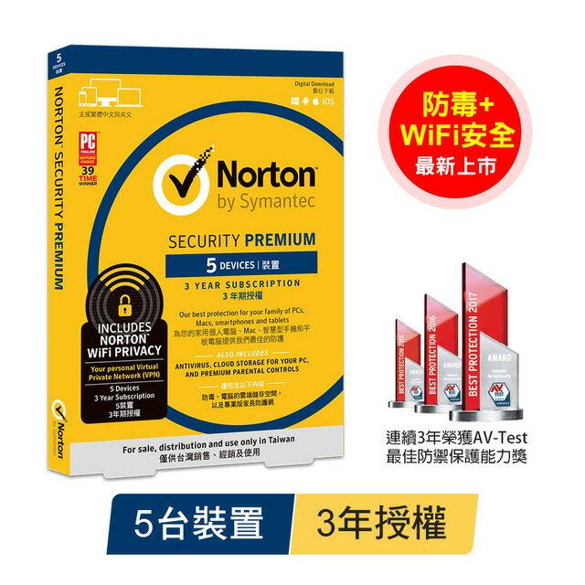 【Norton 諾頓】諾頓網路安全-5台裝置3年-專業版(防毒+WiFi安全)【三井3C】