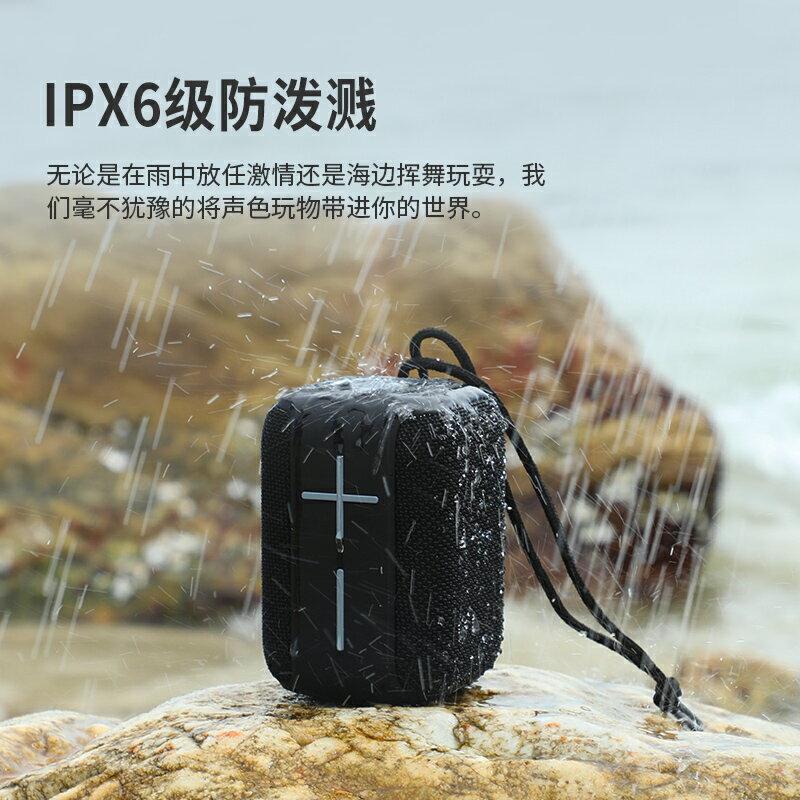 迦卡仕P16藍芽音箱迷你小音響便攜式無線