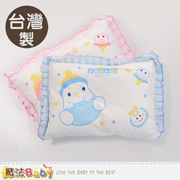 製嬰幼兒凹枕 嬰兒枕 魔法Baby~h1079