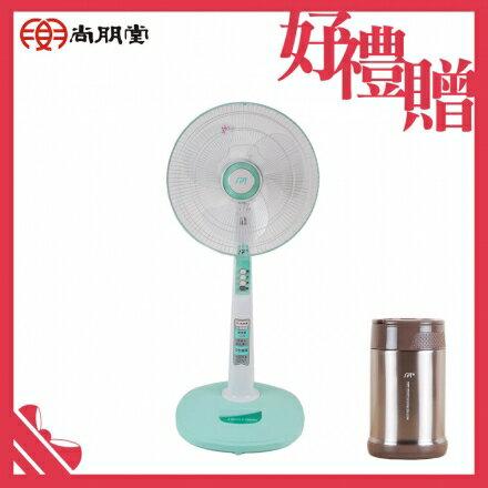 【買就送】尚朋堂14吋立地電扇SF-1461【三井3C】