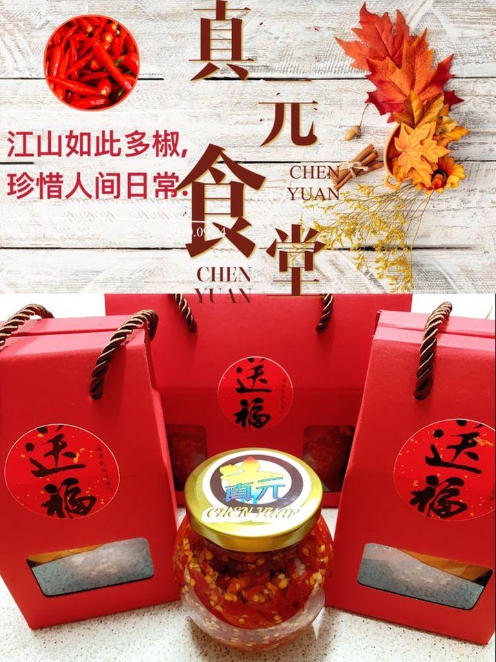 台灣製作美味剁椒