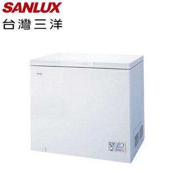 【台灣三洋 SANLUX】SCF-249T 249L 冷凍櫃