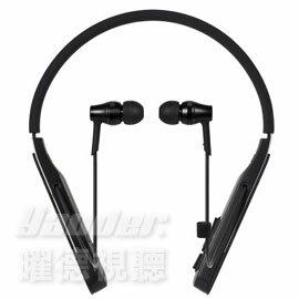 【曜德送收納袋】鐵三角ATH-DSR5BT全數位驅動無線藍芽頸掛式耳機IPX2防潑水★免運★