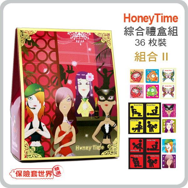【保險套世界精選】哈妮來.歡樂禮盒組-組合II(6款.共36枚) 0