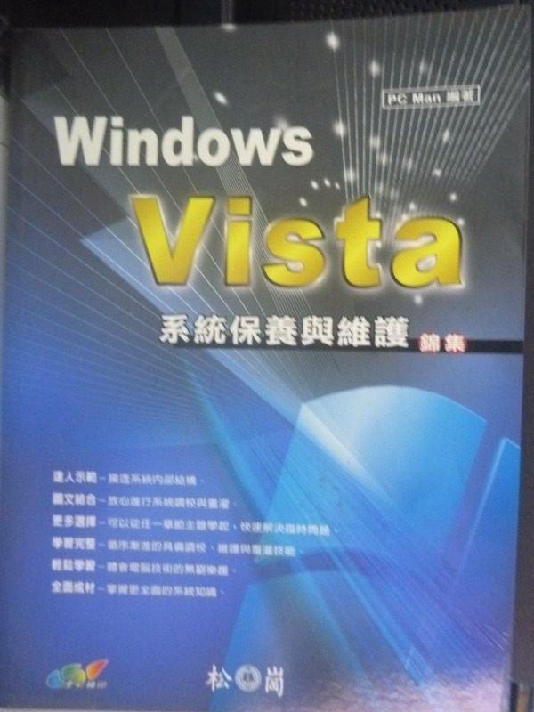【書寶二手書T7/電腦_ZBH】Windows Vista 系統保養與維護錦集_原價450_PC Man