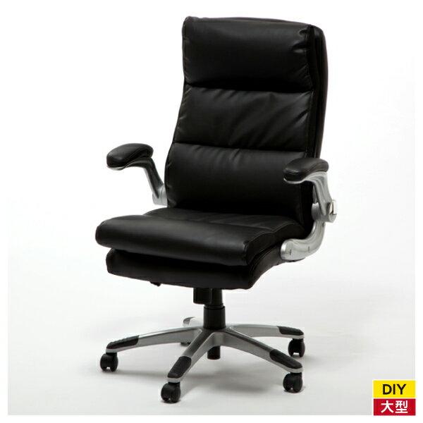 ★事務椅 CLOUDS PVC BK NITORI宜得利家居