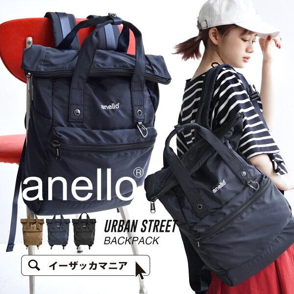 e-zakka女士時尚大容量背包-日本必買代購日本樂天代購