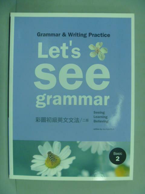 ~書寶 書T7/語言學習_ZBB~Let's See Grammar:彩圖初級英文文法Ba