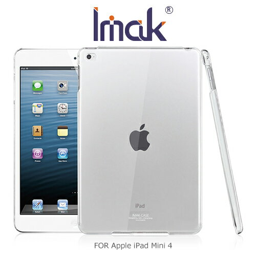 ~愛瘋潮~Imak Apple iPad Mini 4 with Retina 羽翼II水