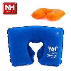 NatureHike NH U型充氣枕頭 護頸枕 20590