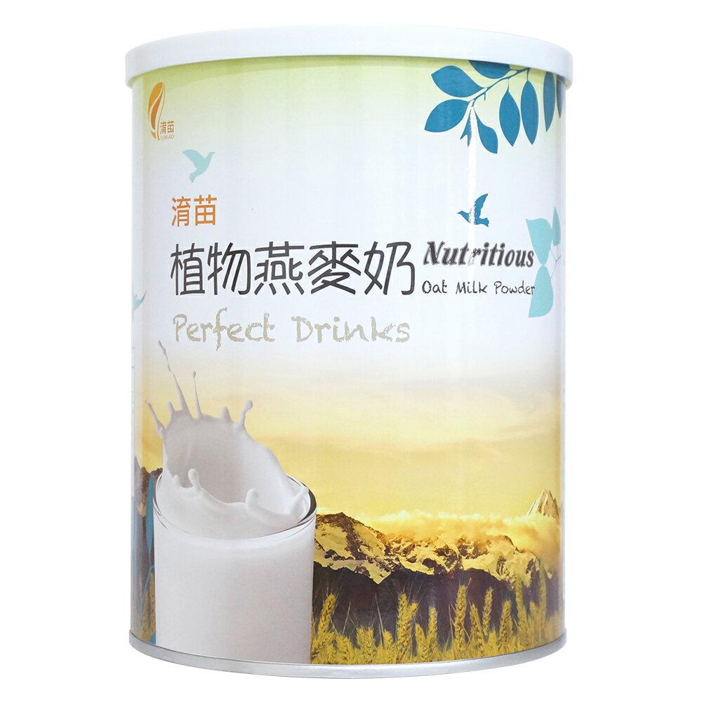 淯苗-植物燕麥奶 850公克 (2罐)