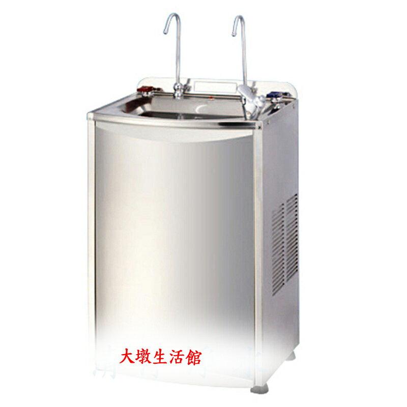 【大墩生活館】 豪星牌HM-1001冰熱飲水機,只賣13800元。