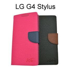 撞色皮套 LG H630 G4 Stylus