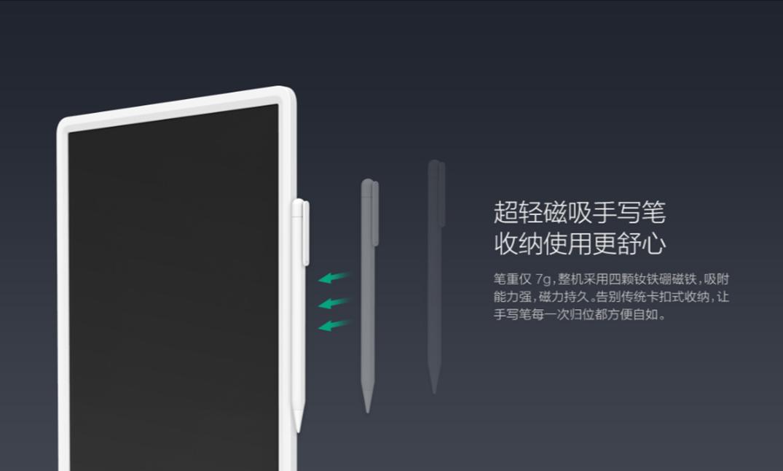 【台灣現貨】米家液晶小黑板10英吋 白板 畫板 廣告板 手寫板 告示牌 黑板 7