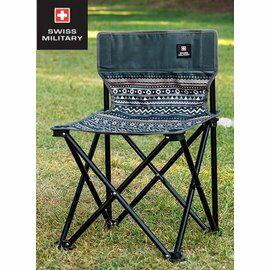 【【蘋果戶外】】SWISS MILITARY S6T3C002GR 彩繪民族風輕巧折疊椅(藍灰) KAZMI