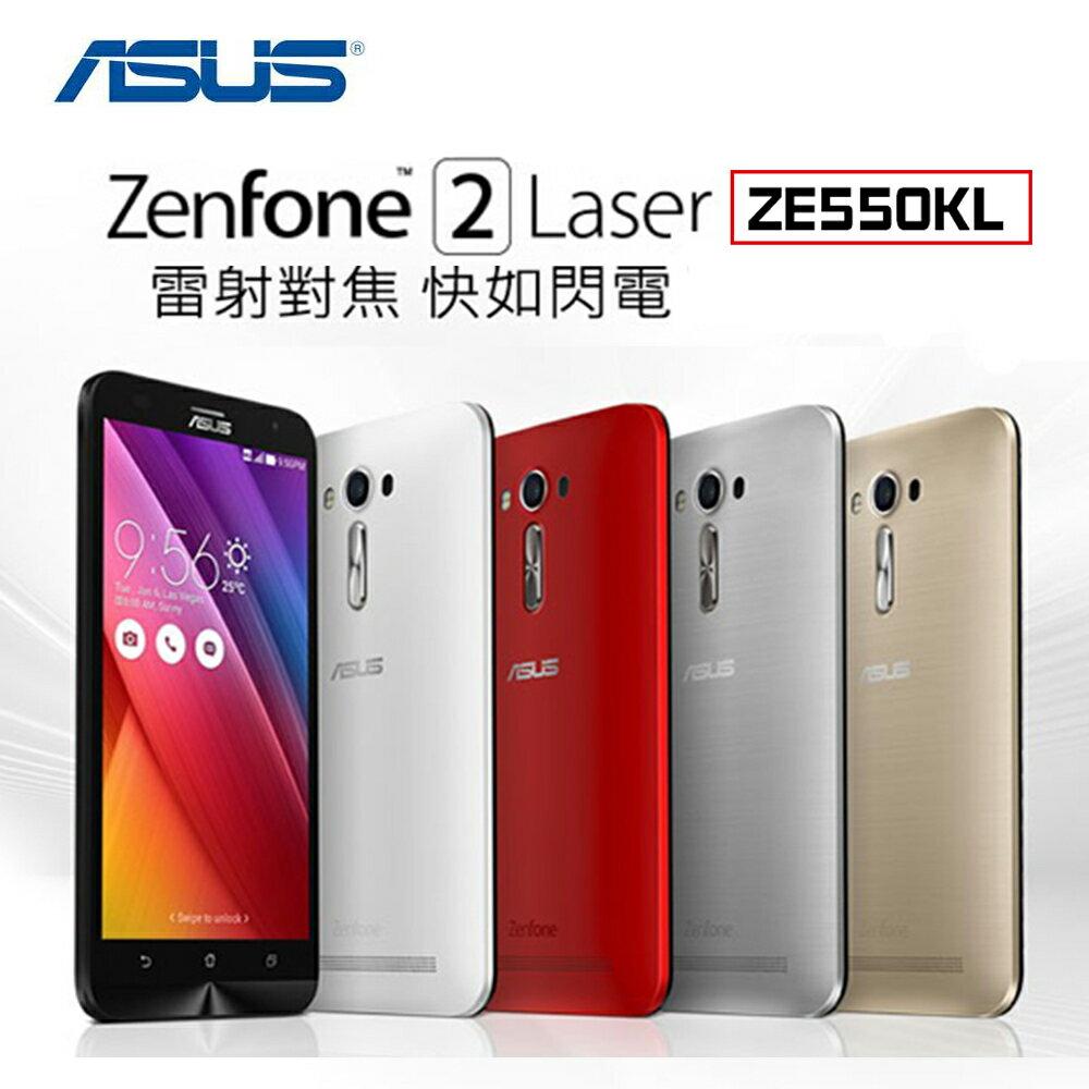 【ASUS】福利品※ ASUS ZenFone 2 Laser ZE550KL 32GB 4G八核心