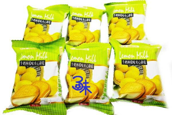 ^(馬來西亞^) 厚毅 牛奶檸檬味夾心餅 1包 600 公克 ^(約38包^)  103
