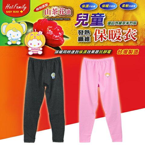 兒童輕薄發熱褲 日本保濕山茶花油 素面 台灣製 帽子家族
