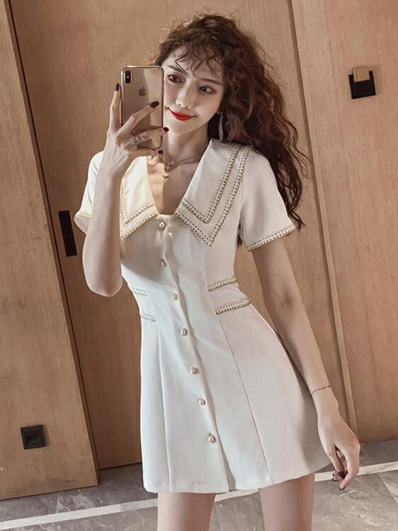 小香風洋裝 白色西裝洋裝收腰新款秋季女名媛氣質法式小個子醋酸