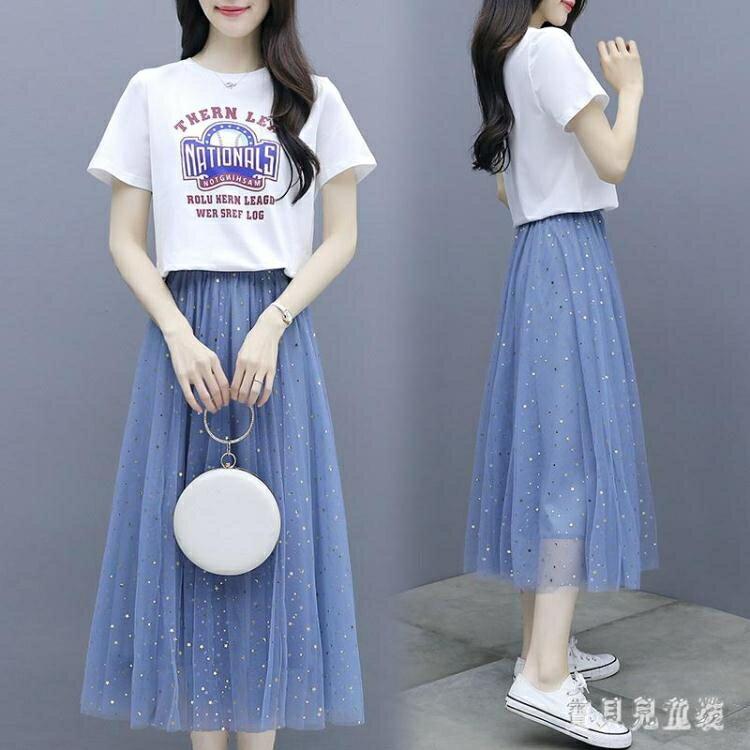 網紗裙子少女夏裝2020年新款初中高中學生韓版長裙連身裙兩件套裝 FX8273