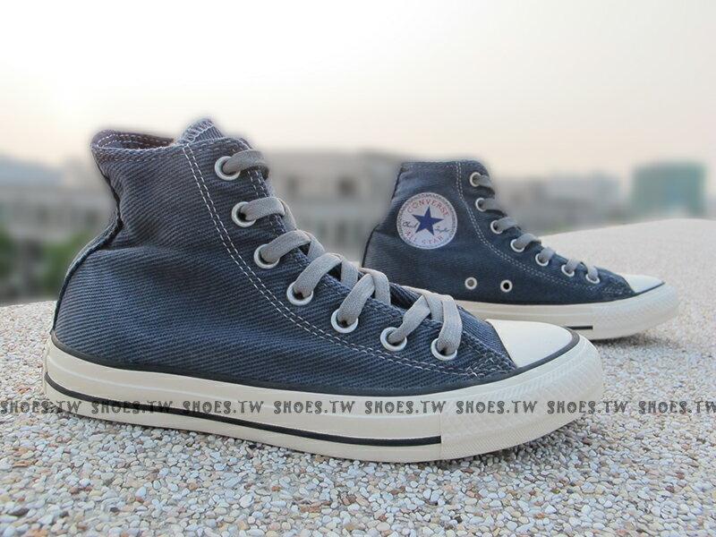 [26.5cm]《限量5折》Shoestw【149466C】CONVERSE 帆布鞋 水洗 刷紋 高筒 斜紋布 藍色 男女都有