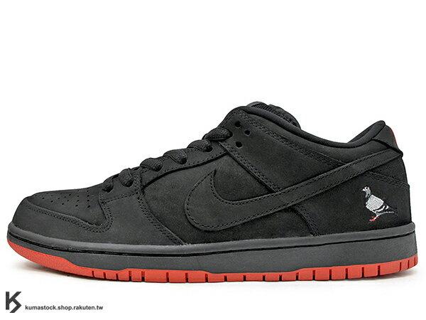 KUMASTOCK:[25.5cm]2017限量發售15周年強勢復刻JeffStaple提案設計NIKESBDUNKLOWTRDQSBLACKPIGEON低筒黑紅鴿子和平鴿牛巴戈ZOOMAIR滑板鞋(883232-008)!