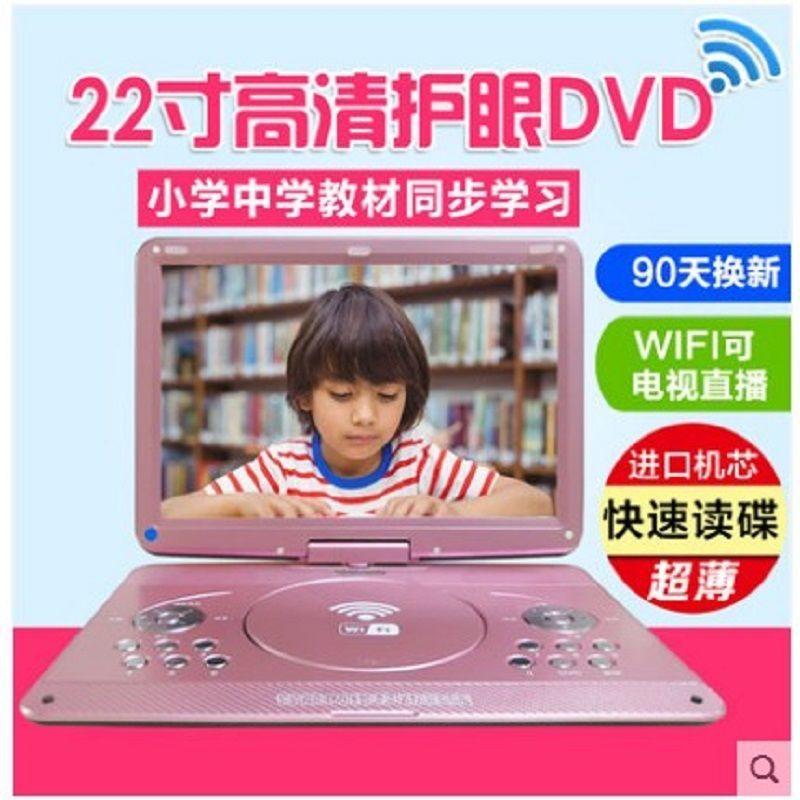 CD機 金正移動dvd影碟機evd家用vcd兒童CD播放器WiFi小電視老人看戲機