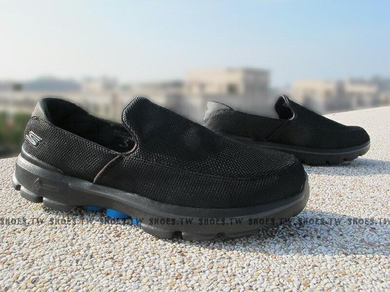 《5折出清》Shoestw【53852BKBL】SKECHERS 健走鞋 GO WALK3 全新Q彈底 黑藍 網布 男款