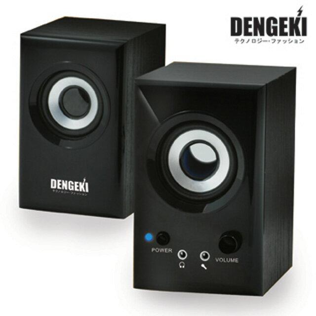 ~迪特軍3C~DENGEKI電擊木質多媒體AC電源喇叭^(SK~631^) 冷光電源指示