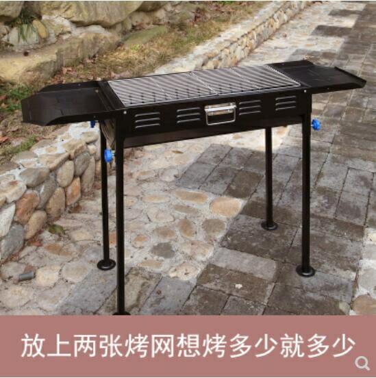 加厚款大號燒烤爐 戶外木炭便攜燒烤架 家用烤肉工具 5人以上全套