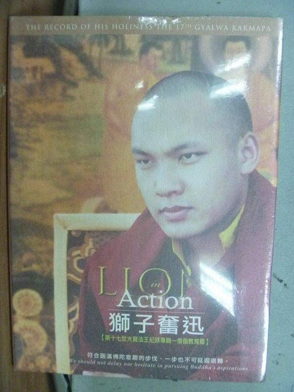 【書寶二手書T3/宗教_HFE】獅子奮迅_Lion Action_未拆封