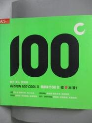 【書寶二手書T1/設計_ZIX】酷設計100 II-愛己愛人愛地球_綠色書皮_Cheers編輯部