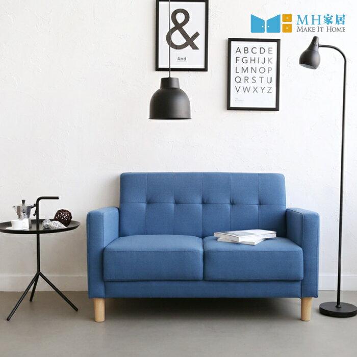 韓國 沙發 2人沙發 和室椅 戴爾利大雙人沙發 123cm~MH家居 ~