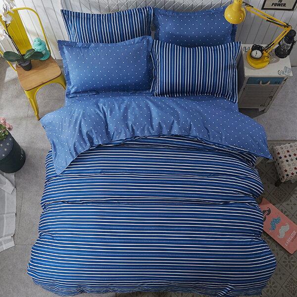 哇哇購:哇哇購個性印花三件式被套床包組單人簡素