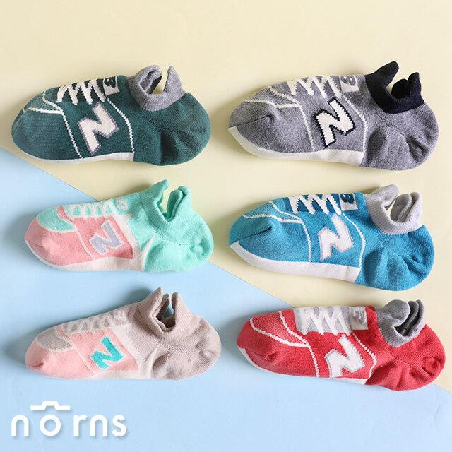 日本New Balance運動鞋造型襪 - Norns 防滑吸濕排汗襪子 除臭襪 運動棉襪 慢跑踝襪