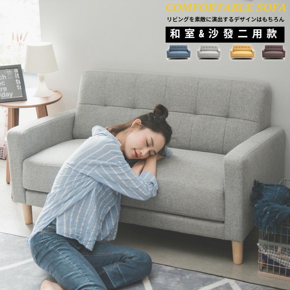 沙發 / 椅子 / 床 雅思本簡約系雙人沙發 完美主義【Y0315】 2