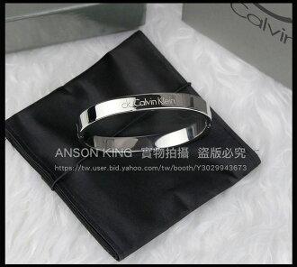 香港 專櫃正品 代購 CK Calvin Klein 凱文克萊 男女款 經典手環 手鐲 銀色