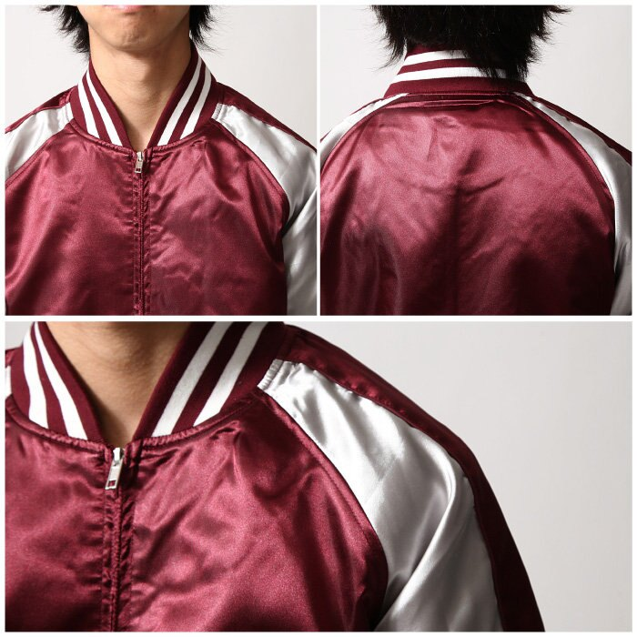 橫須賀外套 3