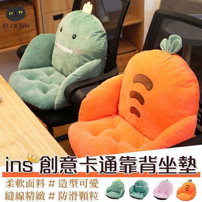創意恐龍仙人掌學生宿舍坐墊 靠墊 一體椅墊 連體靠背辦公室座墊【Z91102】 0